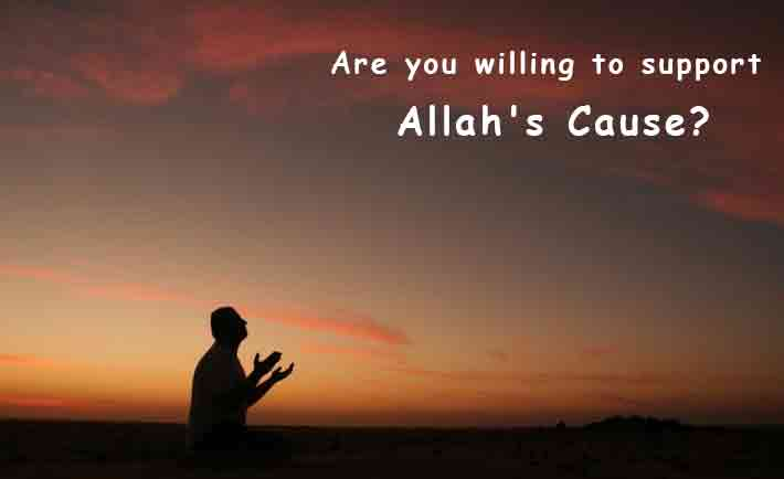 Are you willing to support Allah's Cause ?