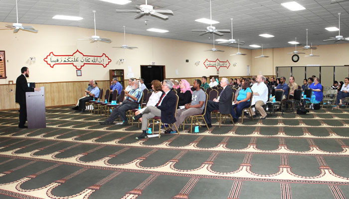 Central Mosque of Charleston Open House